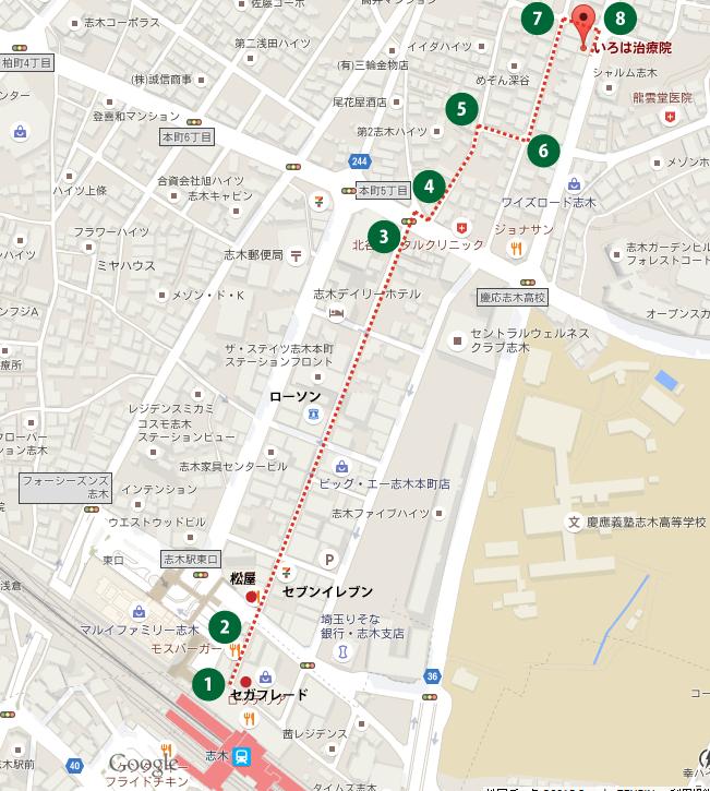志木駅からの案内図