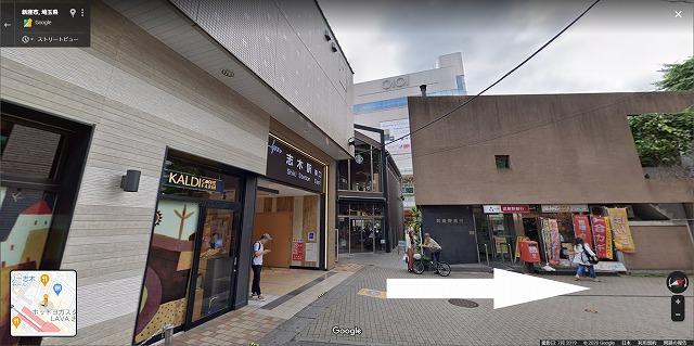 志木駅から鍼灸院まで1