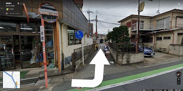 志木駅から鍼灸院まで6
