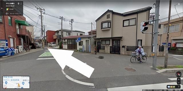 志木駅から鍼灸院まで4