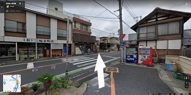 志木駅から鍼灸院まで5